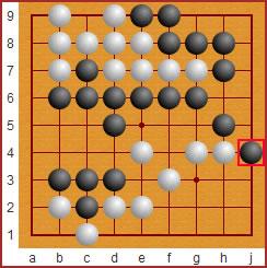 Go (9x9) Spiel